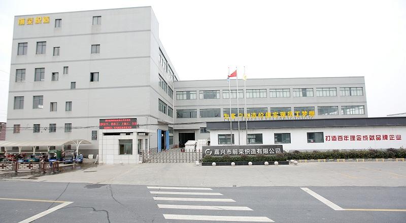 前荣织造北厂房