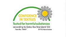 信用纺织品认证